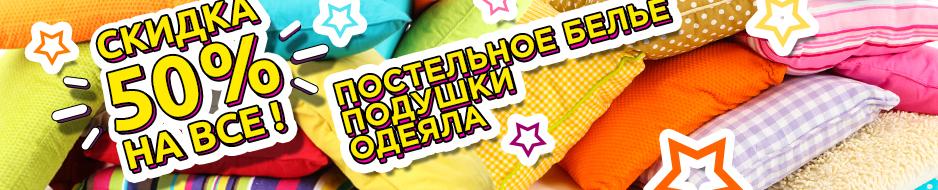 Найс Прайс интернет магазин в Москве