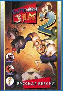 Earthworm Jim II/Земляной Червяк Джим 2(рус)